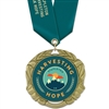 "2-3/4"" XBX Full Color Medal w/ Solid Color Satin Neck Ribbon"