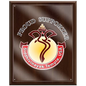"12"" x 15"" Full Color Cherry Finish Plaque w/ Acrylic Overlay"