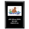 "5"" x 7"" Full Color Black Plaque"