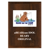 "5"" x 7"" Full Color Cherry Finish Plaque"